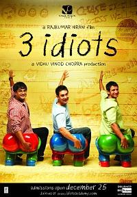 못말리는 세 친구 (3 Idiots, 2009) – 유쾌하다