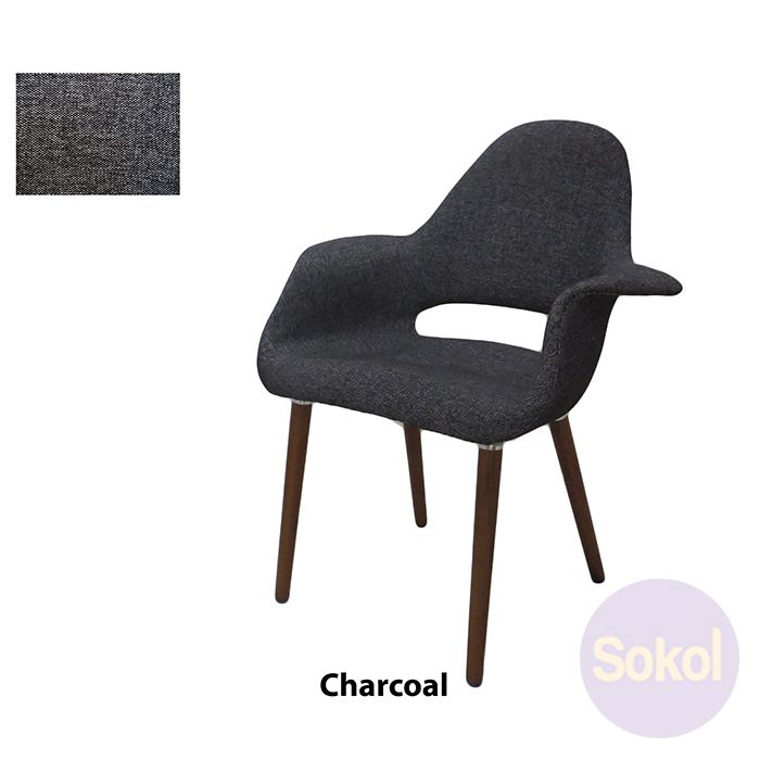Replica Eames Organic Chair | Various Colours | The Block Shop - Channel 9