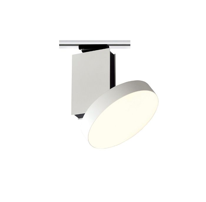 Abaco - round track light - 27W Ambience Lighting