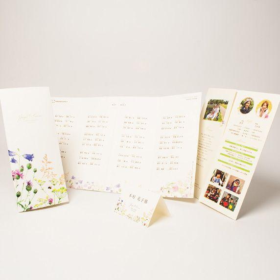 結婚式招待状・席次表・席札専門店【 favori ファヴォリ 】 | グリーンフレグランス