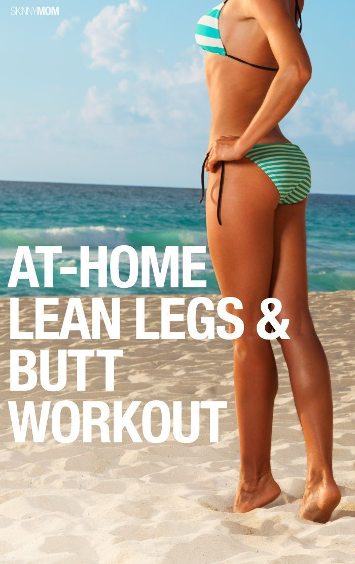 Tone your booty and thighs with this workout you can do from home.