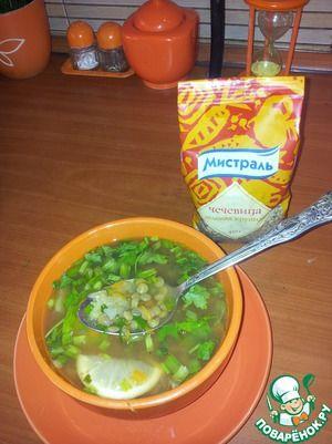 Вкусный суп из чечевицы