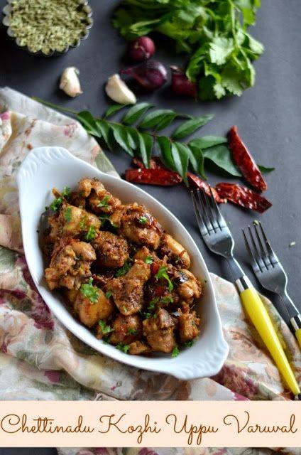 Savitha's Kitchen: Chettinadu Kozhi Uppu Varuval - A guest post from Nalini Suresh
