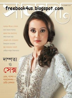 Sananda 30 Nov 2013 in pdf সানন্দা ৩০শে নভেম্বর ২০১৩  This is vaery popular magazine.This magazine is contains many story.thi...