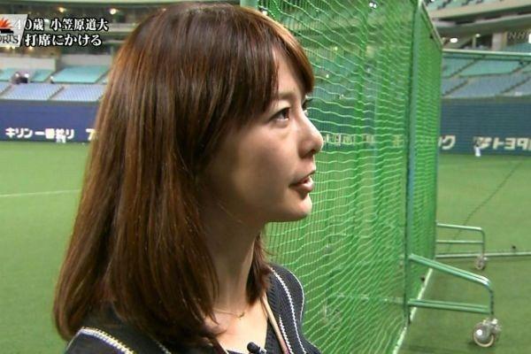 【エロ画像】NHK 杉浦友紀とかいうアナウンサーのおっぱいwwwの画像その25