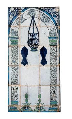 The Aga Khan Museum: Ceramic, Mosaic - Ottoman, circa 1575-80 CE