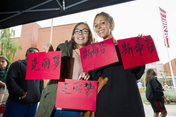 There was also a stand promoting DMU's Confucius Institute.