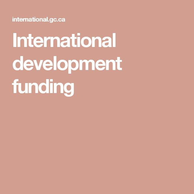 International development funding