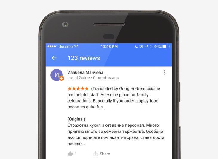 #Buscadores #Internet #lugares Google traducirá las revisiones de lugares locales al propio idioma en viajes al extranjero