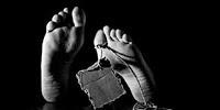 TANGERANG SELATAN,korantangsel.com- Telah terjadi peristiwa yang menggeparkan warga Ciputat Baru Kelurahan Sawah Kecamatan Ciputat Kota Tangerang Selatan, Seorang pria paruh baya yang bekerja di Rumah Makan dan Cathering bernama Dahwan (43) tewas mengenaskan di dalam kamar mandi dengan tubuh penuh darah akibat luka benda tajam (27/5).