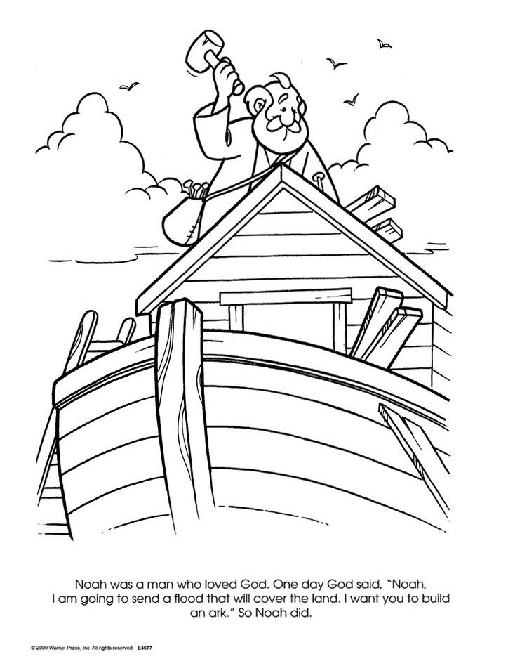 Bible Coloring Pages Bible Coloring Pages Birthday Coloring