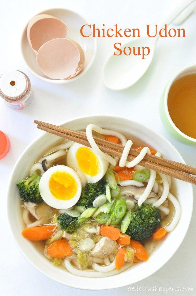Udon Noodle Soup With Vegetables Recipe — Dishmaps