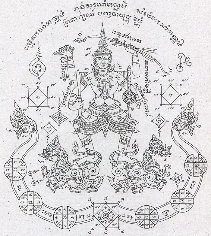 After receiving your Sak Yant tattoo from the Kroo Ba Ajarn, the Yant can be further empowered (and should be in fact) by the devotee through the practice of chanting.