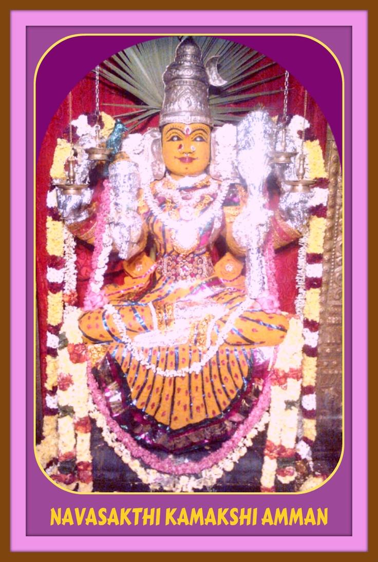 hanuman kavacham in tamil pdf