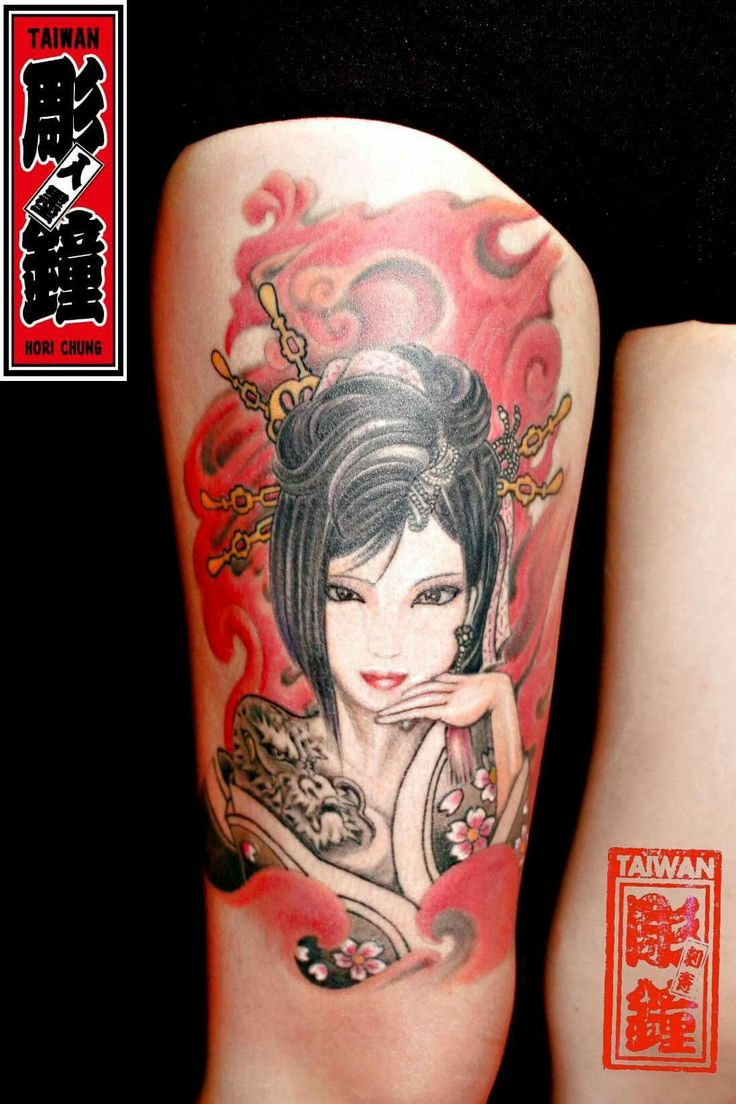 1000 images about geisha on pinterest japanese geisha tattoo kimonos and oriental. Black Bedroom Furniture Sets. Home Design Ideas