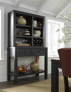 Gavelston Urbanology Black Wood Dining Room Server