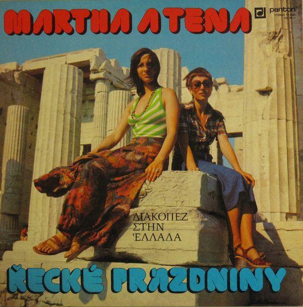 martha a tena Řecké prázdniny 1977