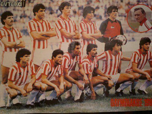 ΟΛΥΜΠΙΑΚΟΣ 1982-83