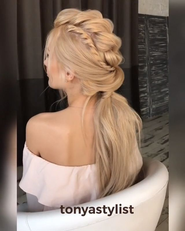 Let's look at the best bridal hair styles and tutorials we've chosen for you!  #braidedhairstyles #braidstyles #weddinghairstyles #bridehairstyles #bridalhair  #hairstyles #hairgoals #hairinspiration #updos #crochet #Updostutorials