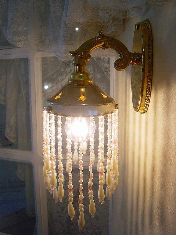 真鍮ウォールランプ(ブラケットライト) & ビーズランプシェード(フレンチパール)  http://inesnoheya.com/?pid=60366846