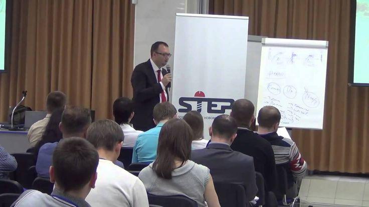 Техника продаж, тренинг продаж. Часть 5. Евгений Колотилов