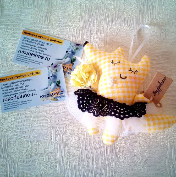 Вы создали шикарную работу, и вам нужно рассказать о ней всем-всем-всем. Ярмарка ручной работы Rukodelnoe.ru - отличный трамплин для вашего старта. Ждем вас среди наших замечательных мастеров. Платное и бесплатное размещение, еженедельная многотысячная аудитория посетителей. #rukodelnoeru#handmade#ручнаяработа#рукоделие#мастера#ярмаркамастеров#etsy#рукоделие#игрушкиручнойработы#подаркиручнойработы#эксклюзив#авторскаяодежда#дизайнерскиеукрашения#интерьер#interior