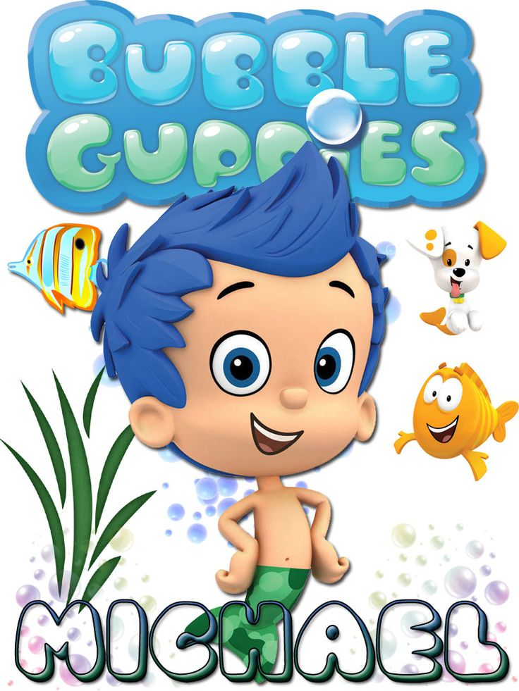 Personalized custom name t shirt bubble guppies gil - Bubulles guppies ...