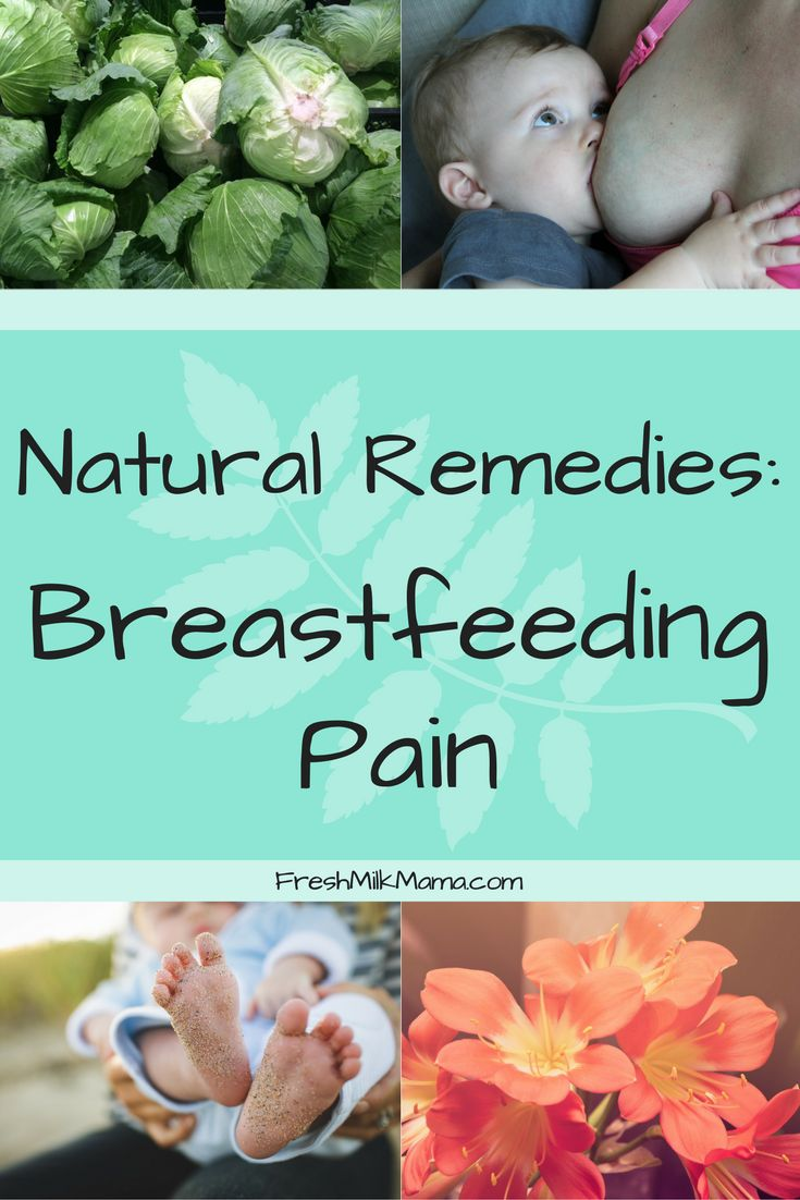 Best 25 Breastfeeding Support Group Ideas On Pinterest -1022