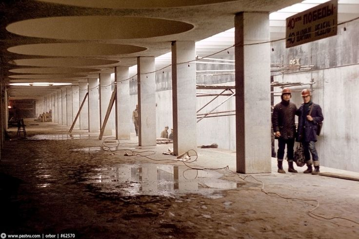 """Платформа станции """"Орехово"""" - 1984 - мама"""