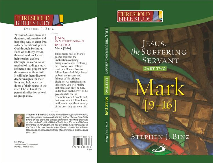 Jesus the Suffering Servant Part two (Mark 9 -16) Threshold Bible Study Series