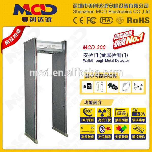 Factory used archway metal detector mcd-300 the cheap walk through metal detector price