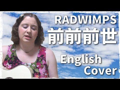RADWIMPS / Zen-Zen-Zense (English Cover)