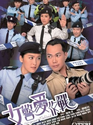 Nữ Cảnh Tác Chiến | HTV2 - trọn bộ