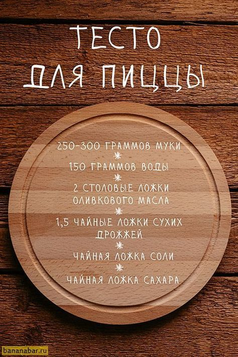 2ac1ee48 Письмо «Приветствуем, Ирина! Не пропустите новые пины...» — Pinterest —  Яндекс.Почта