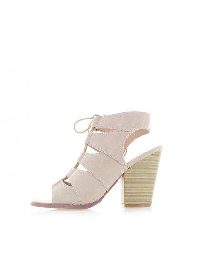 Béžové sandály Ariana