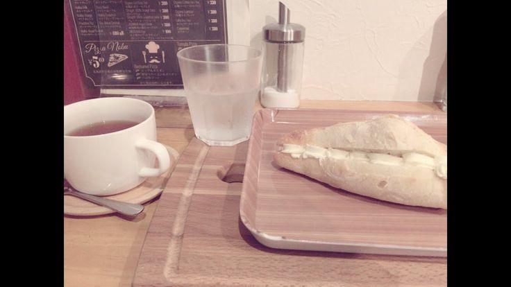 「Country&bread」ーnobu cafe【吉祥寺カフェSong】  吉祥寺カフェ「nobu cafe(ノブカフェ)」の歌を作ってみました(/・ω・)/   動画には、カフェSongと一緒に、実際にめぐった時に 私が撮影したPhotoたちもご紹介しています! カフェ選びのご参考にどうぞ♪  *カフェレポート記事はこちら♪(私のBlogです^^) http://www.music-dressup.com/WordPress/?p=1902