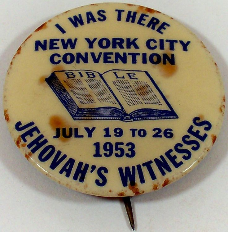 1953 New York City JW International Convention souvenir pin. Wasn't there! But I was there in 1958.