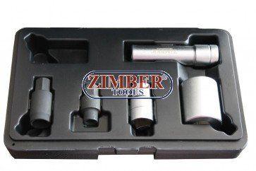 Καρυδάκια για αντλίες καυσίμων Bosch VE . ZR-36BDIPSK01 - ZIMBER TOOLS.