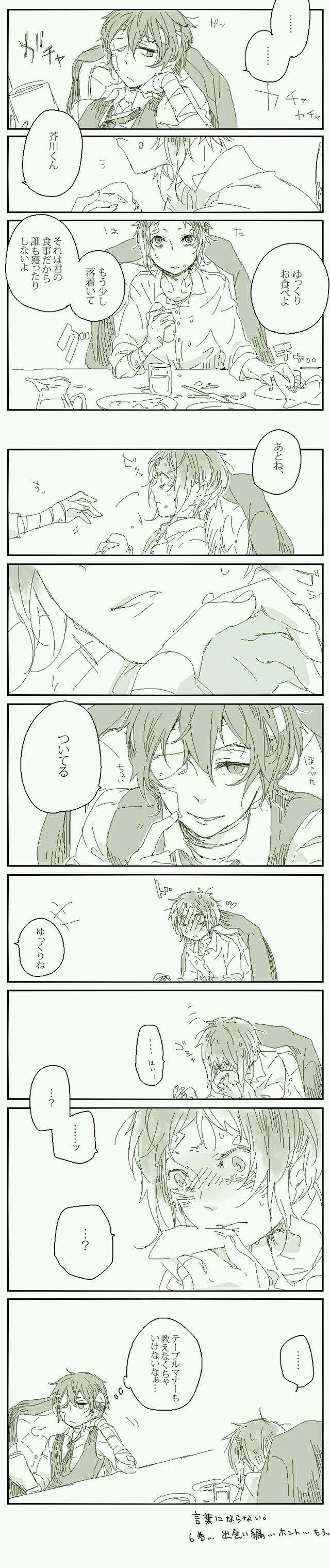 I just pin this 'coz it makes sense if Akutagawa at some point had mentor crush on Dazai <3