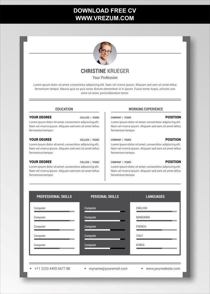 Resume For Beginners Template