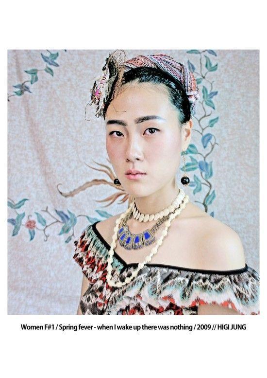 Higi jung, photographer