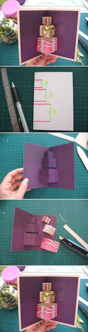 открытки своими руками из бумаги
