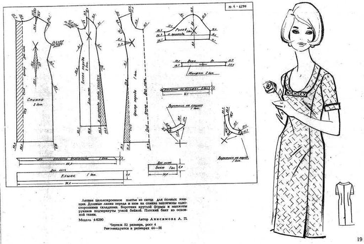 DIY Vintage 60s Dress - FREE Sewing Pattern Draft