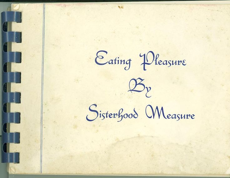 """Eating Pleasure by Sisterhood Measure""(Shaare Tefila, Washington D.C., 1958): Measureshaar Tefila, Sisterhood Measureshaar"