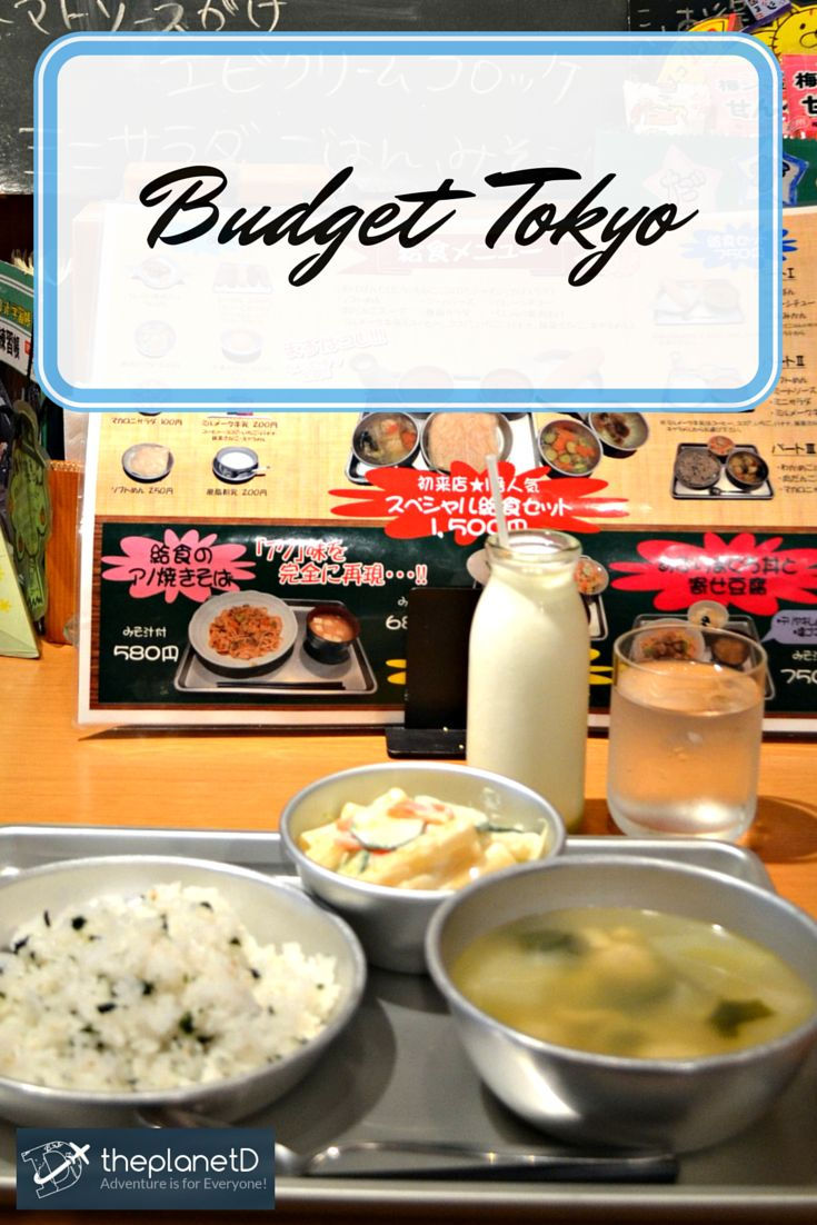 How to Visit Tokyo on a Budget   The Planet D Adventure Travel Blog   If visiting Tokyo has been on your bucket list, but you're worried about the impact on your wallet, fear not as I'm about to show you how to do travel Tokyo on a budget! It's perfectly doable and surprisingly easy. Let's just jump straight into it!