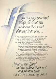 If < Rudyard Kipling <4umi word
