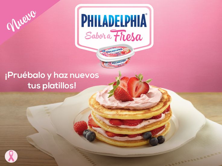 Disfruta de nuestra receta de Paletas de Queso y Fruta para el postre. Encuentra más recetas de postres en www.philadelphia.com.mx ¡Sorprenderás a todos!