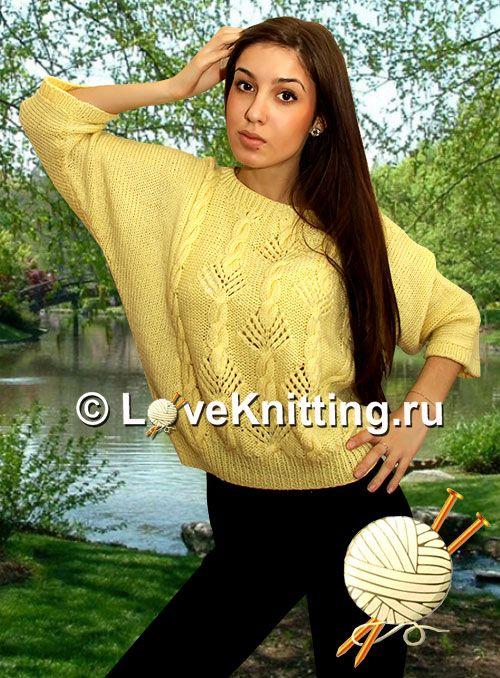 Пуловер с ажуром и