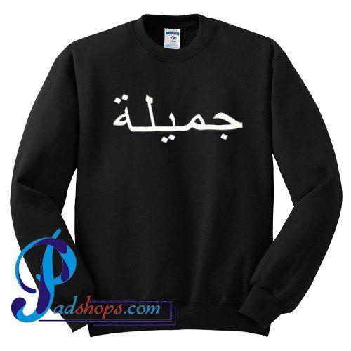 Beautiful Jamila Sweatshirt