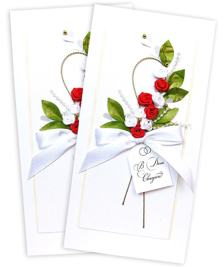 Свадебные открытки ручной работы. Поздравительные оригинальные handmade открытки с днем свадьбы.